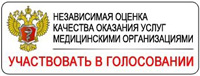 Мед.анкета